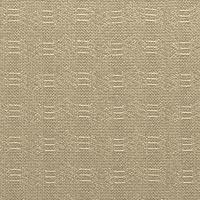 Kaylor Kube - Clean Khaki