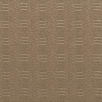 Kaylor Kube - Light Taupe